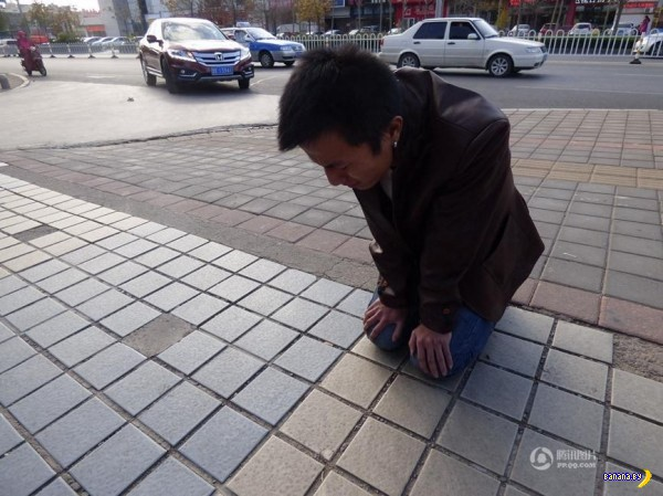 Великое Китайское Стояние На Коленях