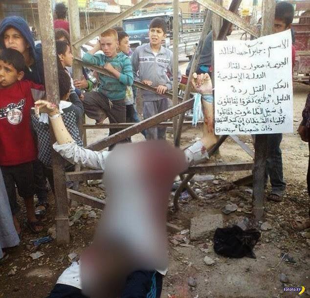 ИГИЛ: дети и головы
