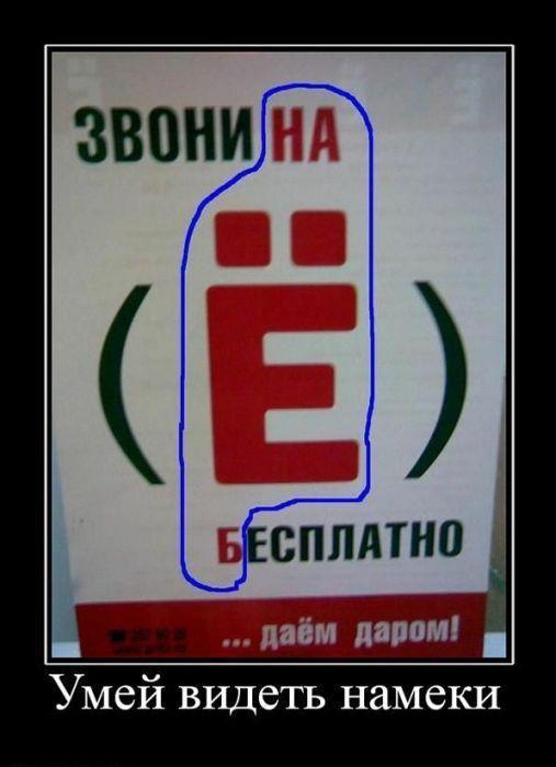 Демотиваторы - 329