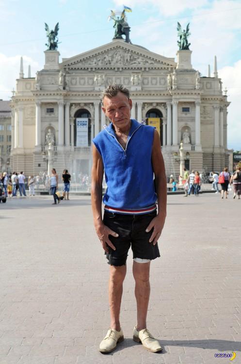 Славик - самый стильный бомж Украины