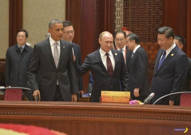 Три фото из Китая