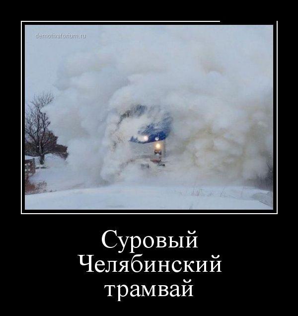 Демотиваторы - 330