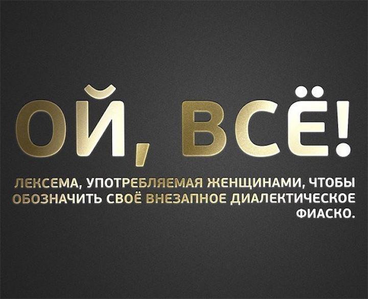 Анекдоты дня 13.11.2014