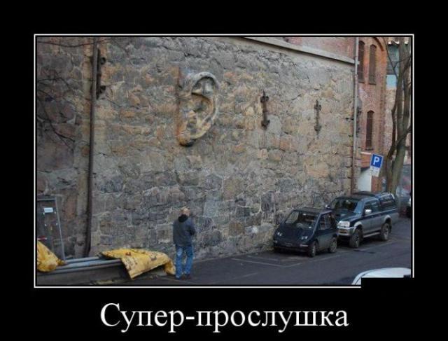 Демотиваторы - 331