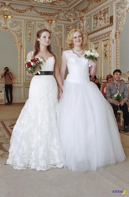 Как бы первый однополый брак в РФ?