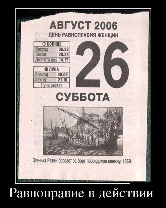 Демотиваторы - 332