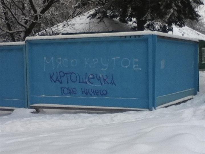 Анекдоты дня 16.11.2014