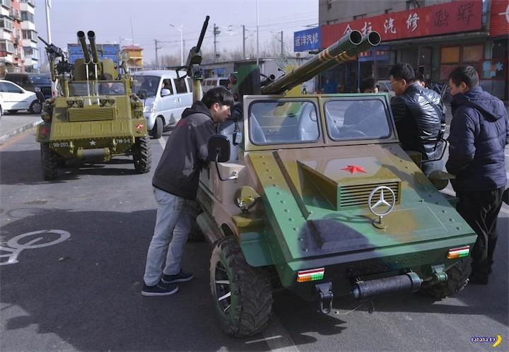 Китайская самодельная военщина