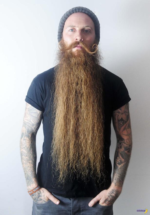 Главная борода Великобритании