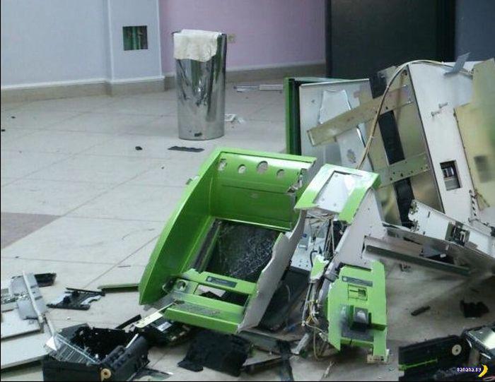 Разорвало банкомат