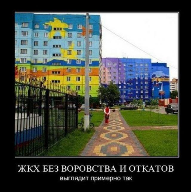 Демотиваторы - 334
