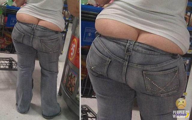 Задницы из Walmart