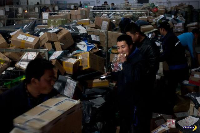 Твои посылки из Китая