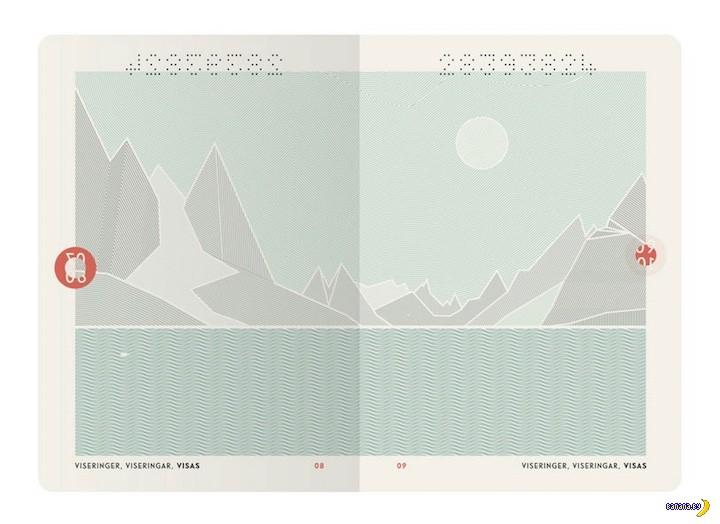 В Норвегии показали новый дизайн паспорта