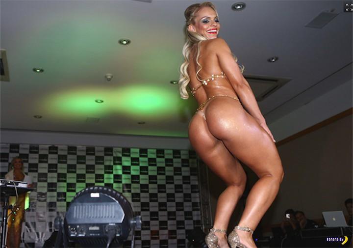 Впопку бразилия фото 216-451
