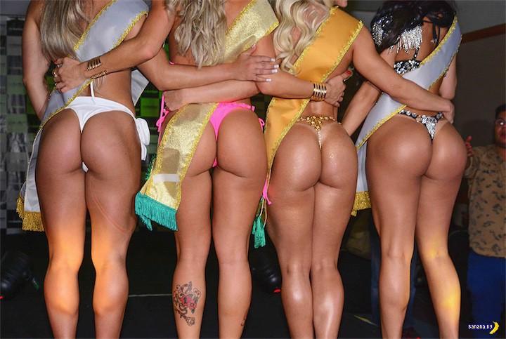 Определена лучшая попка Бразилии 2014!