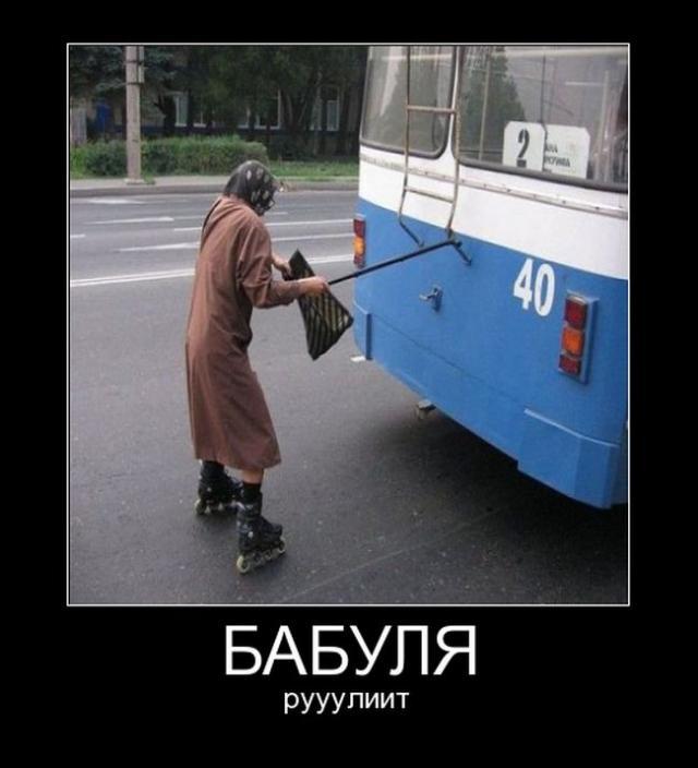 Демотиваторы - 336