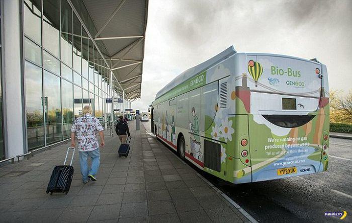 Био-автобус ездит на ваших отходах