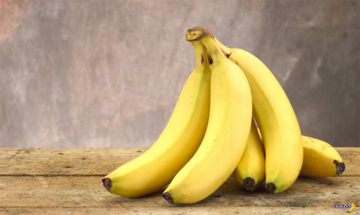 Технология 3D-печати бананами