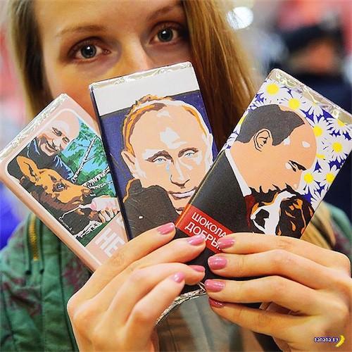 Отломай мне кусочек Нежного Путина!