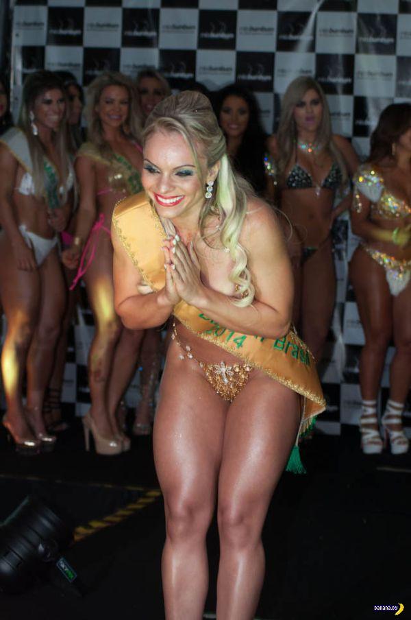 Лучшая попа Бразилии - расширенный фотоотчет