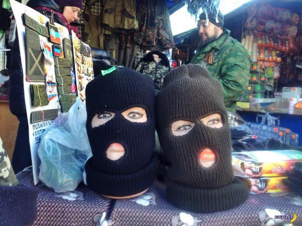 Будни вещевого рынка в Донецке