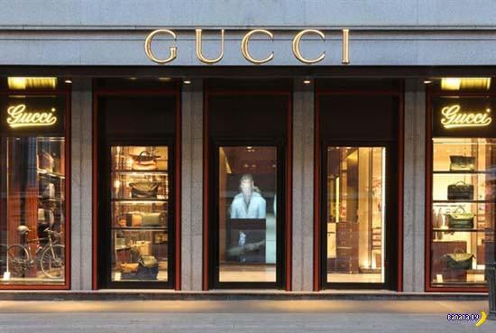 Самые дорогие бренды в области моды