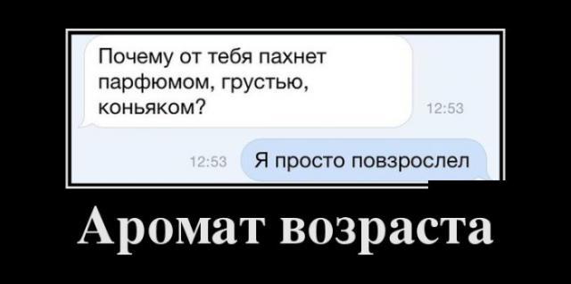 Демотиваторы - 339