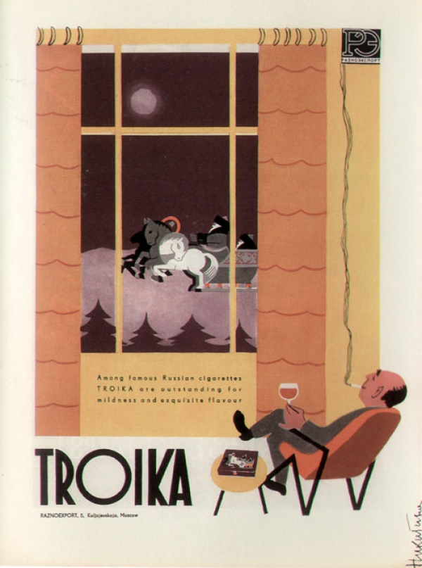 Советская реклама за рубежом