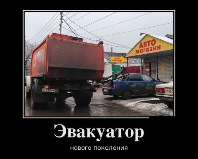 Демотиваторы - 341