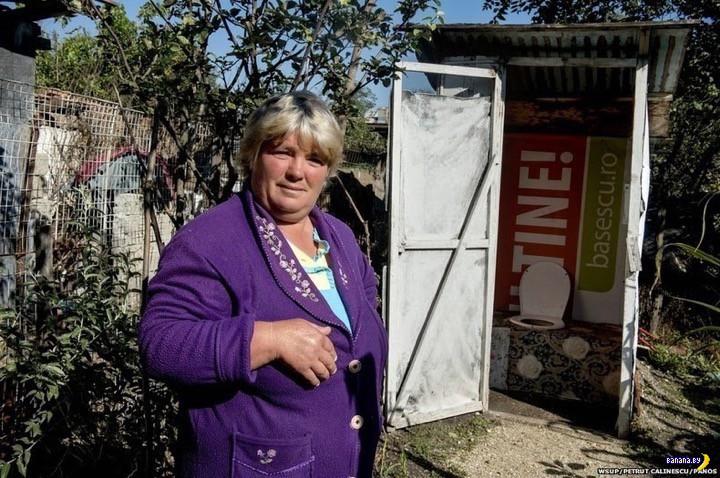 Туалеты мира