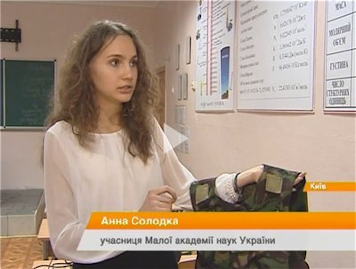 Великие изобретения 15-летних украинских школьниц