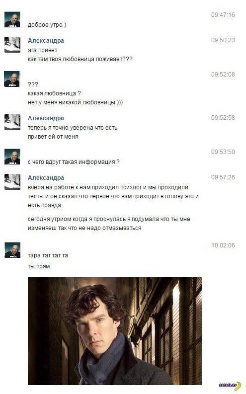 Анекдоты дня 01.12.2014