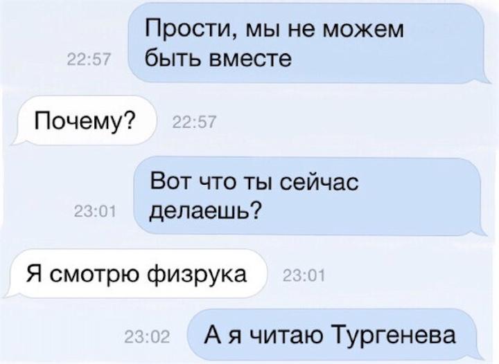 Анекдоты дня 02.12.2014