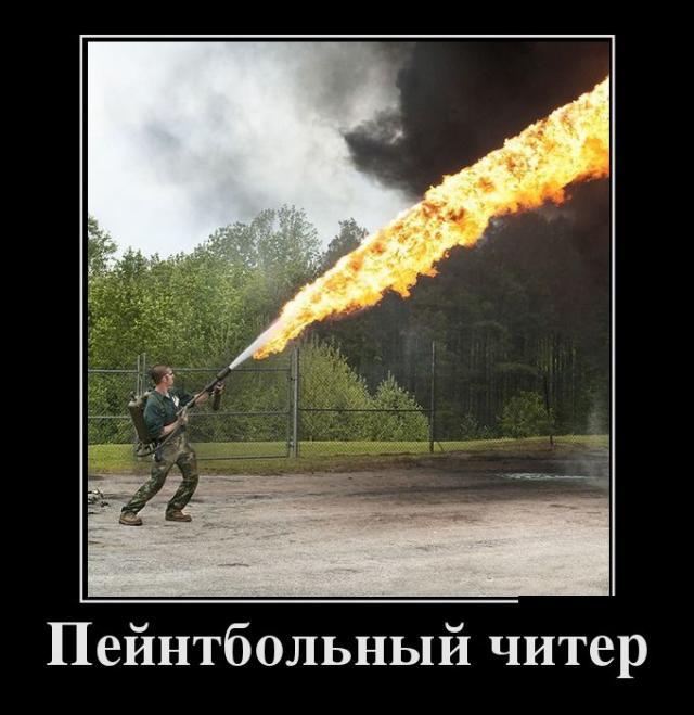 Демотиваторы - 343