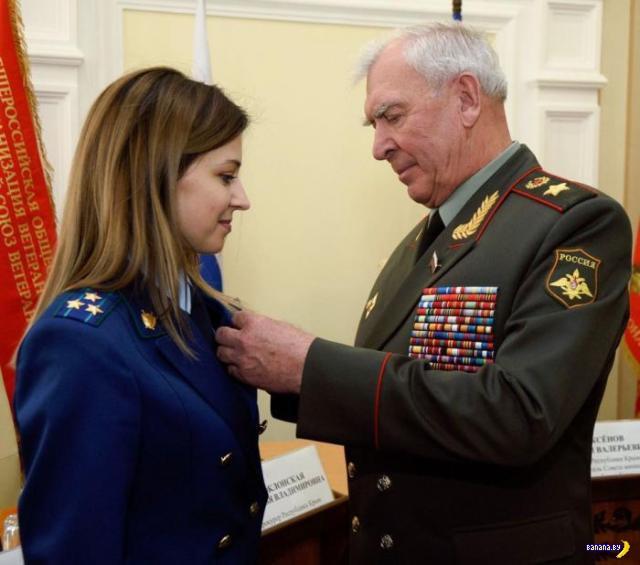 Такая милая и разная Наталья Поклонская!