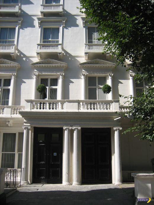 Обман в Лондоне