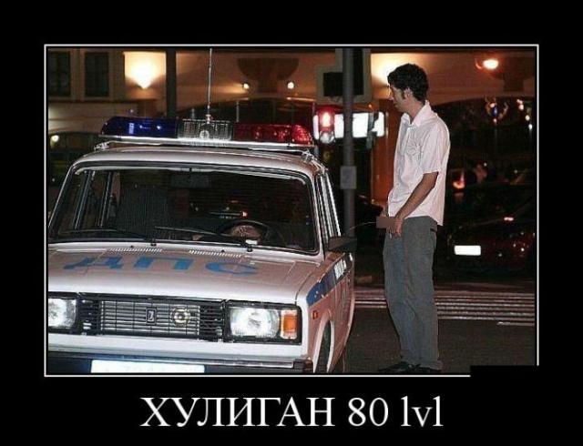 Демотиваторы - 344