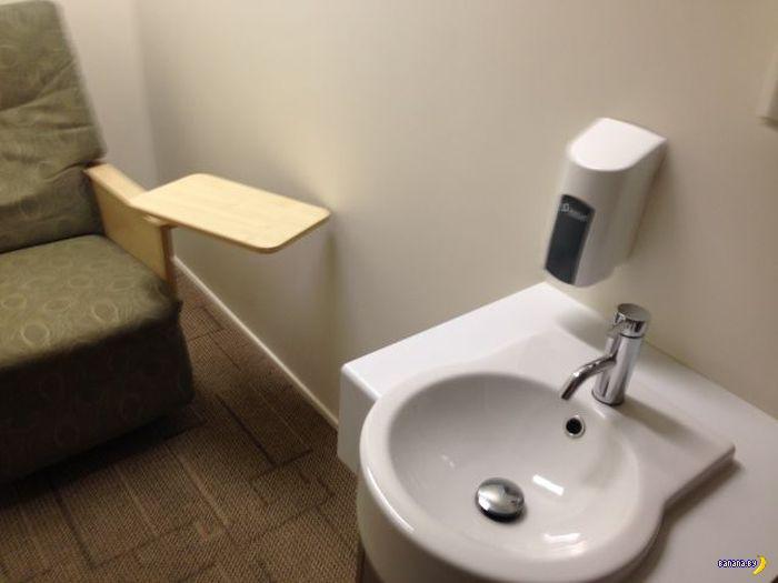 Комната для релаксации в банке спермы