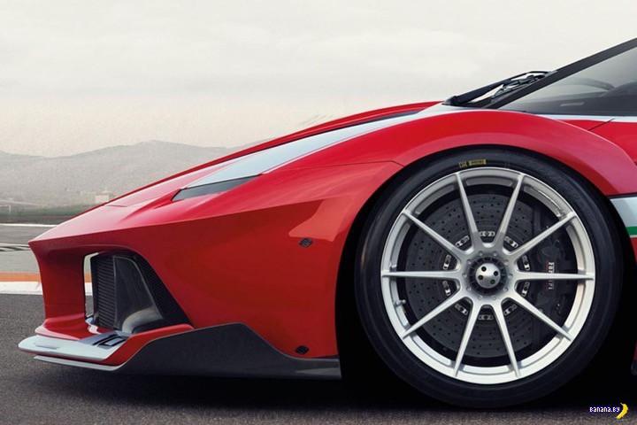 Ferrari LaFerrari FXXK