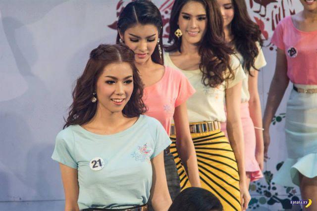 Существа с конкурса красоты Miss Tiffany's Universe 2014