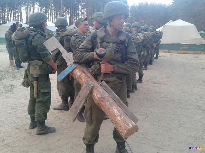 Деревянные наказания
