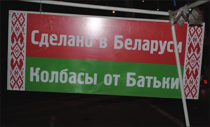 Проверки на дорогах и проверки белорусских предприятий