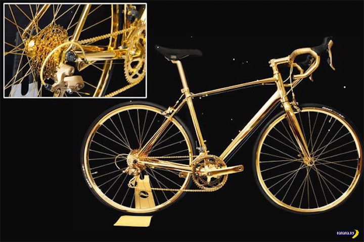 Очередной золотой велосипед