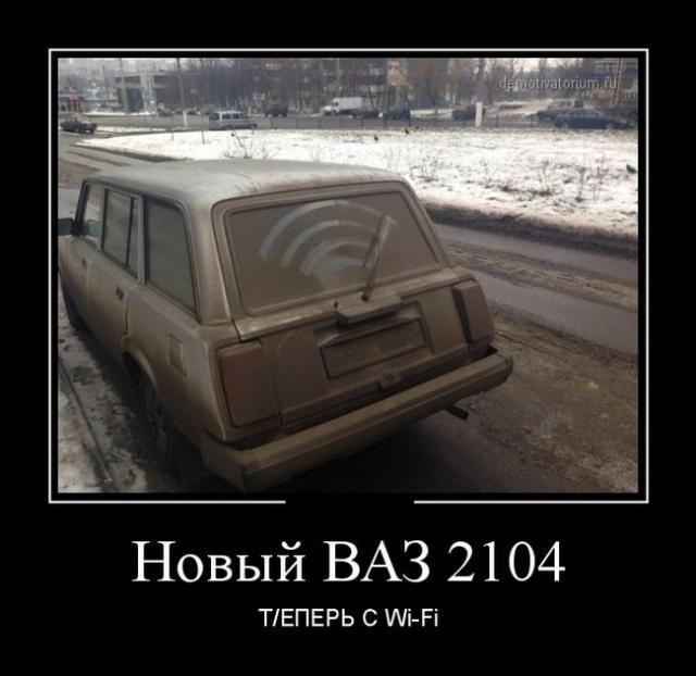 Демотиваторы - 352