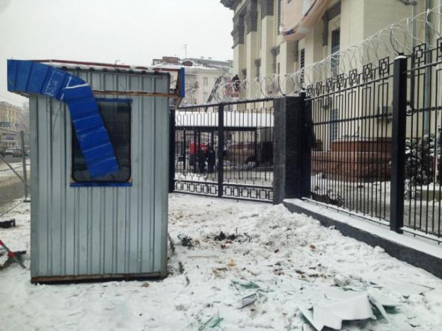 Обновленное посольство РФ в Киеве