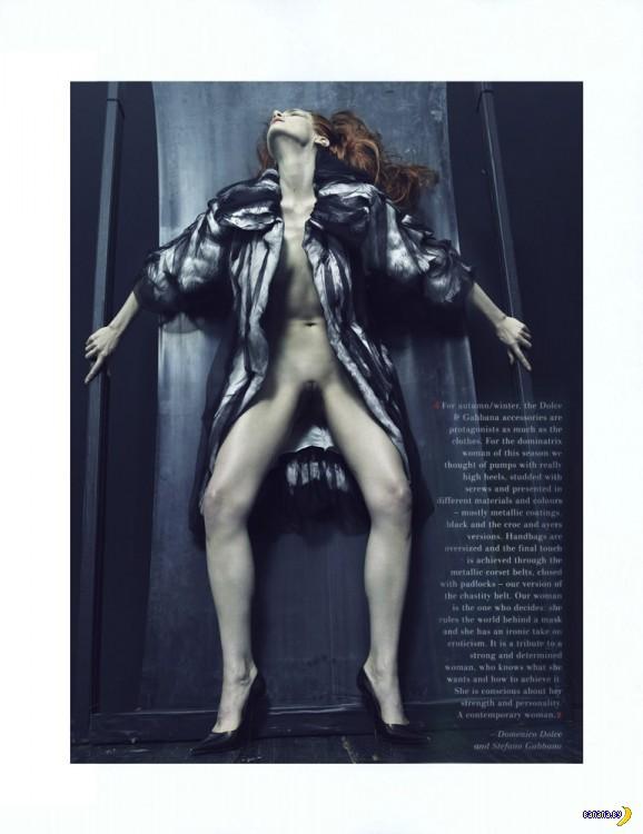 Мелисса Райдер для Pop Magazine