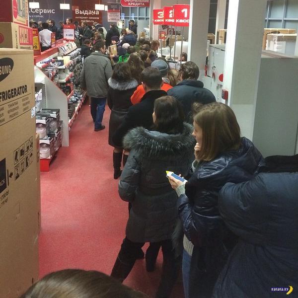 """""""Черный вторник"""" пронёсся по России"""