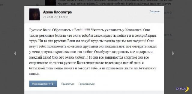 Киса недели - Арина Клеопатра