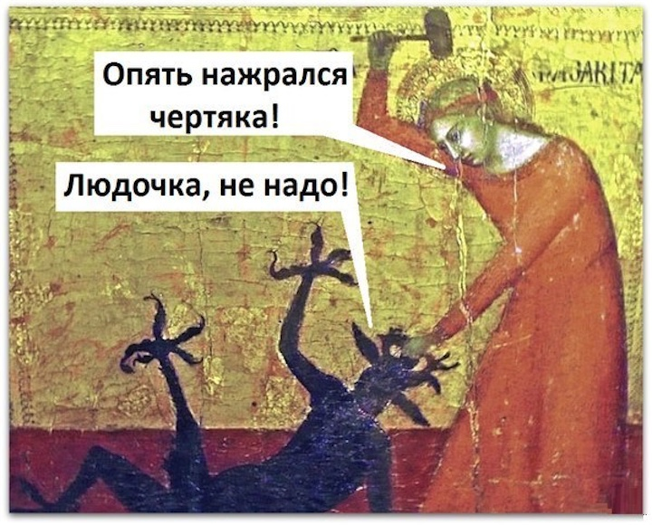 Анекдоты дня 19.12.2014